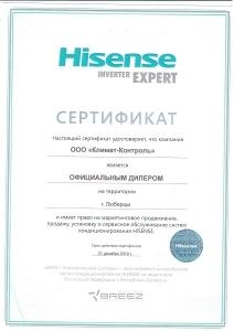 Hisense-pdf.io_