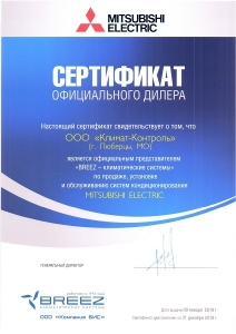 MITSUBISHI-ELECTRIC-pdf.io_