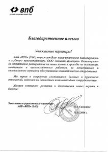 "ЗАО АКБ ""ВПБ"""