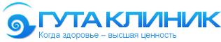 gutaclinic-logo